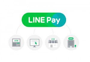 LINE Pay、チャージはいつでもどこでも必要な分だけ簡単に